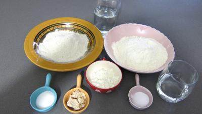 Ingrédients pour la recette : Miche de pain au blé noir à la friteuse Airfryer