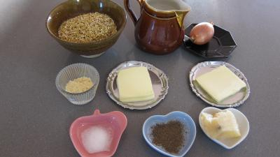 Ingrédients pour la recette : Quinoa en risotto aux champignons