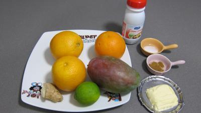 Ingrédients pour la recette : Mangue en sauce
