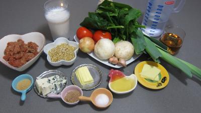 Ingrédients pour la recette : Quinoa aux poireaux et aux épinards