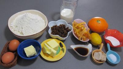 Ingrédients pour la recette : Panettone