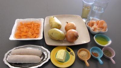 Ingrédients pour la recette : Wok de légumes au Jurançon