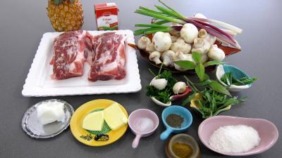 Ingrédients pour la recette : Filets mignon de porc ananas et crème de coco