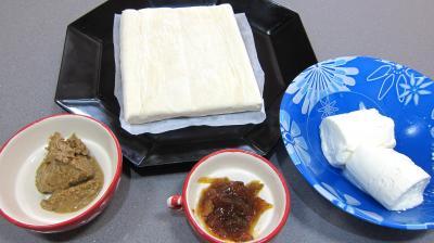 Ingrédients pour la recette : Palmiers au tahin