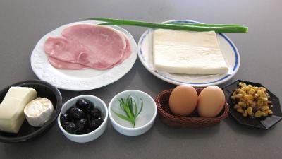 Ingrédients pour la recette : Empanadas au jambon