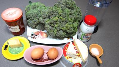 Ingrédients pour la recette : Gratins de brocolis en cassolettes