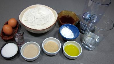 Ingrédients pour la recette : Beignets Hanouka (soufganiyot)