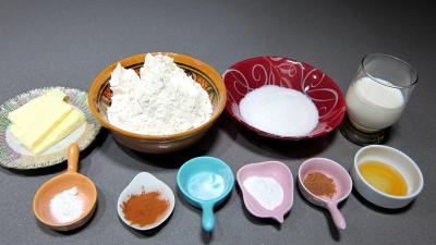 Ingrédients pour la recette : Pain d'épices (maison)