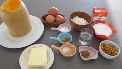 Ingrédients pour la recette : Flans de butternut
