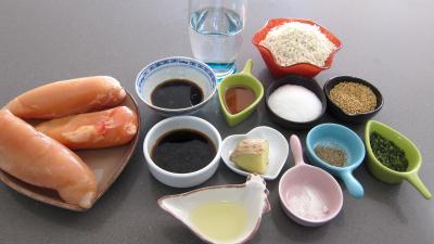 Ingrédients pour la recette : Poulet teriyaki