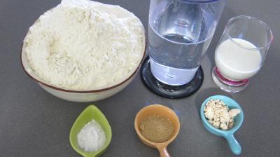 Ingrédients pour la recette : Pain sans pétrissage
