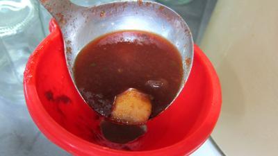 Chutney aux tomates (conserves) - 9.2