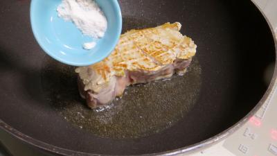 Porc au miel et vinaigre balsamique - 6.1