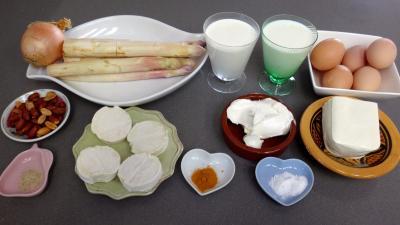 Ingrédients pour la recette : Tarte aux asperges au fromage frais de chèvre