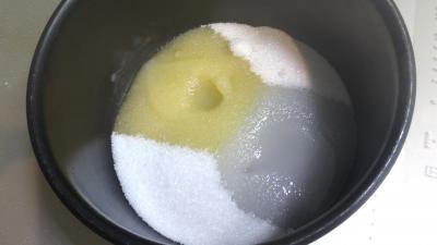Tatin aux figues et poires - 1.1