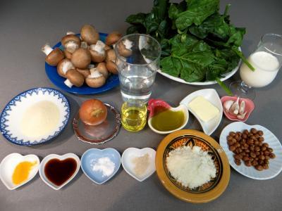 Ingrédients pour la recette : Epinards et champignons au four