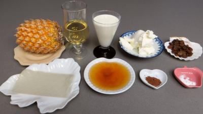 Ingrédients pour la recette : Ananas à la crème