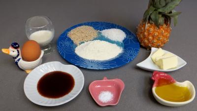 Ingrédients pour la recette : Ananas à la noix de coco