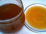 malibu : Coupelle de gelée d'oranges