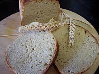 Recette Pain au gluten