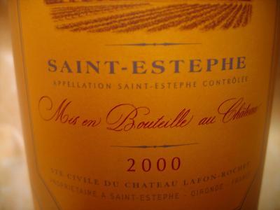 Photo : Bouteille de vin saint Estèphe