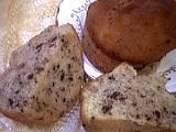 fruits chocolat : Muffin ouvert à la banane et au chocolat