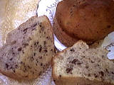 Recette Muffins à la banane et au chocolat