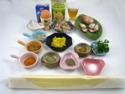 Ingrédients pour la recette : Feuilleté d'escargots aux épices