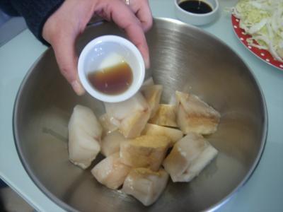 Lotte à l'aigre douce façon chinoise - 5.4