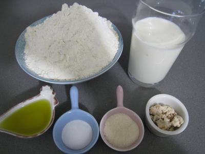 Ingrédients pour la recette : Pain pagnotta Italien