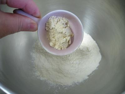 Pâte à wonton - 1.1
