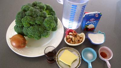 Ingrédients pour la recette : Brocolis à la crème de coco