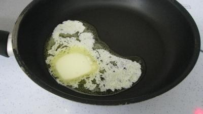 Cake aux pignons et aux poireaux - 2.4