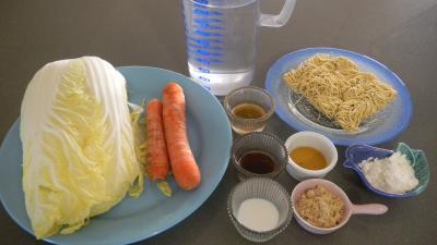 Ingrédients pour la recette : Soupe de chou chinois