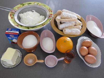 Ingrédients pour la recette : Cheese cake au caramel