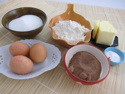 Ingrédients pour la recette : Gâteau marbré au chocolat