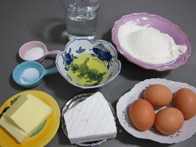 Ingrédients pour la recette : Gougère au brie