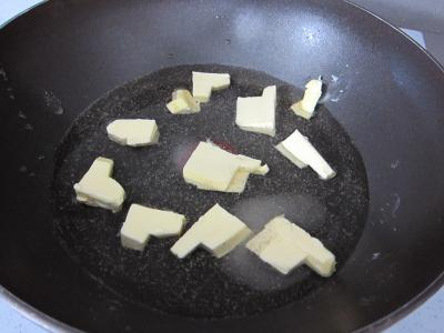 Gougère au brie - 2.2