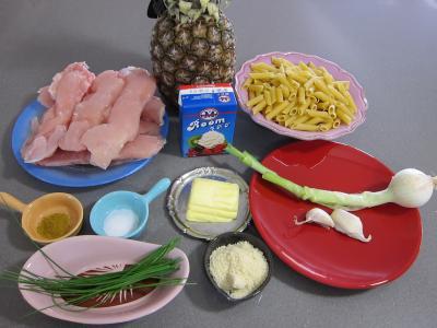 Ingrédients pour la recette : Blancs de dinde à l'ananas