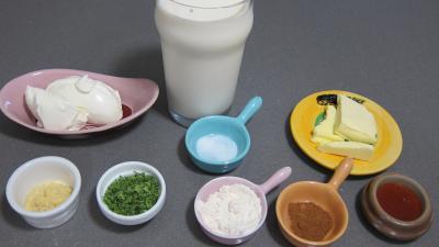 Ingrédients pour la recette : Sauce au mascarpone facile