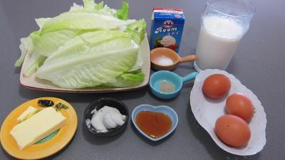 Ingrédients pour la recette : Tourte à la laitue romaine
